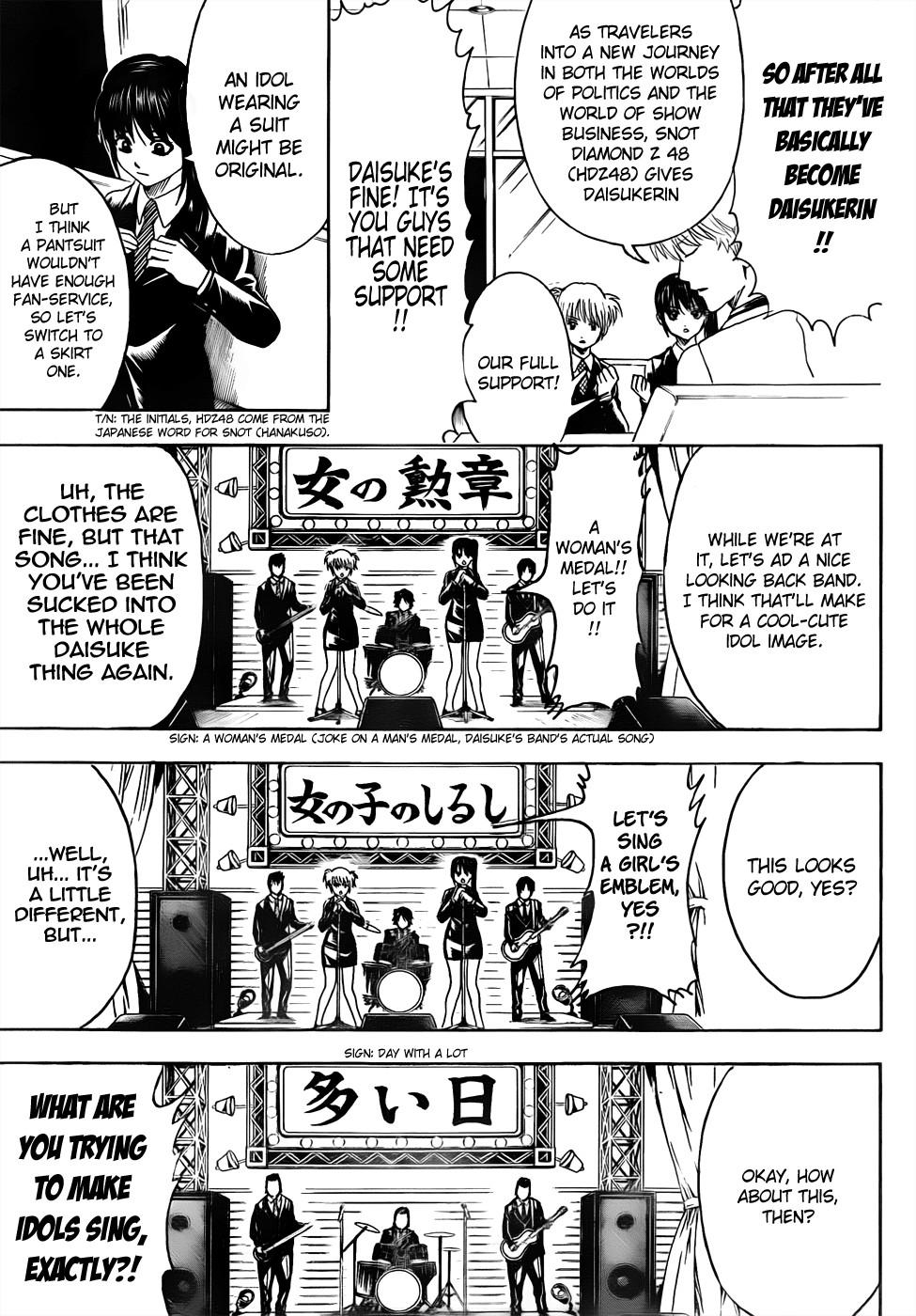 Gintama Chapter, 445 image 013