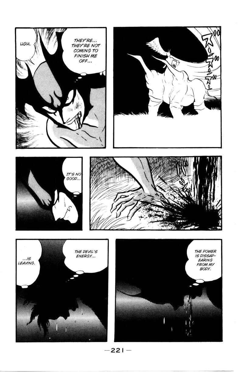 Devilman, Chapter 2 image 217