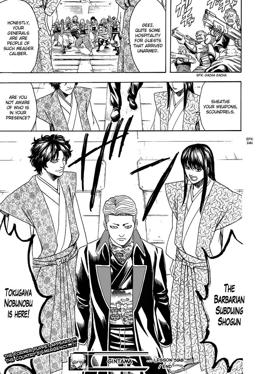 Gintama Chapter, 598 image 019