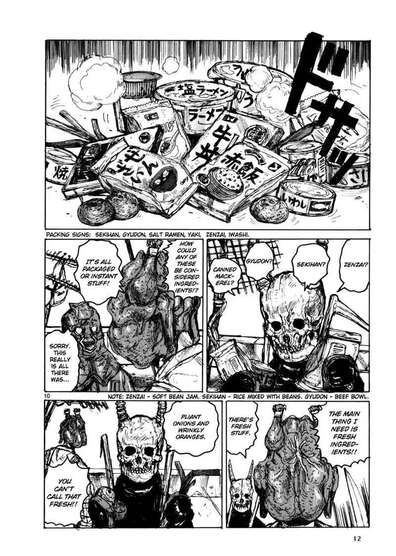 Dorohedoro, Chapter 102 image 018
