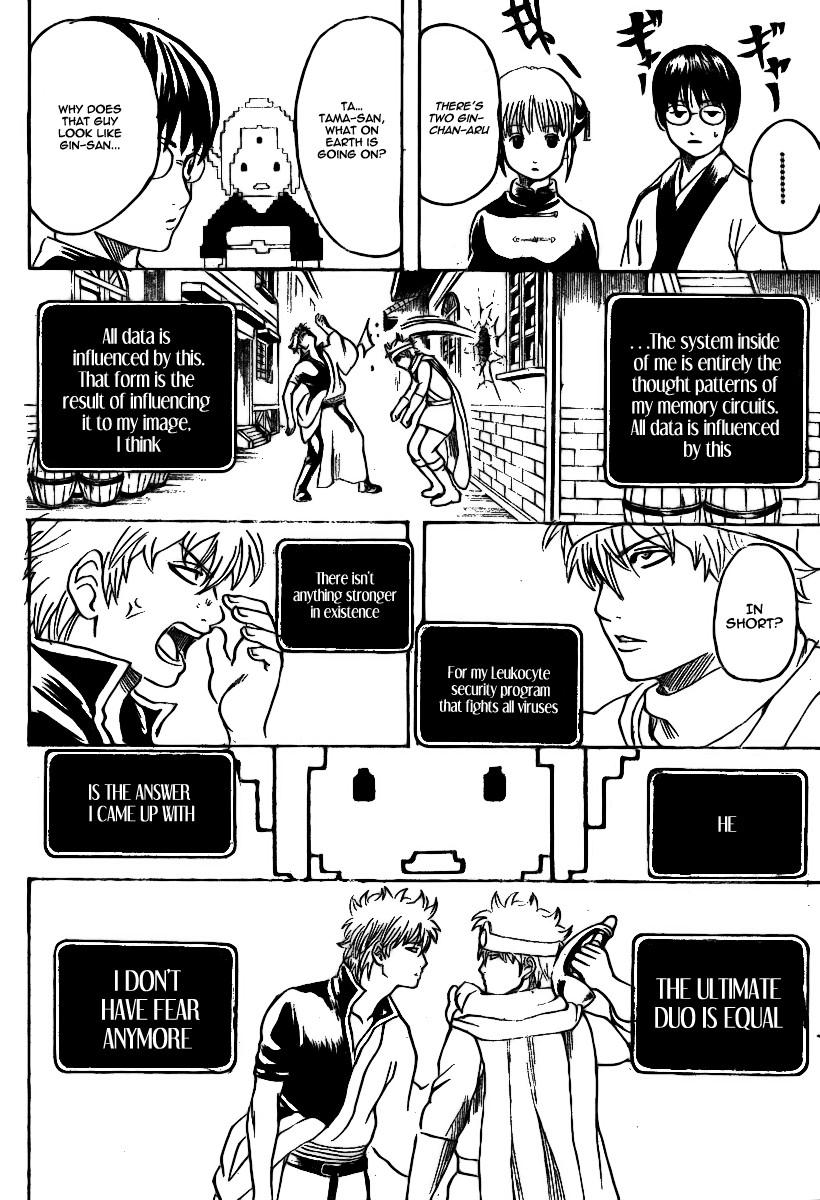 Gintama Chapter, 248 image 019