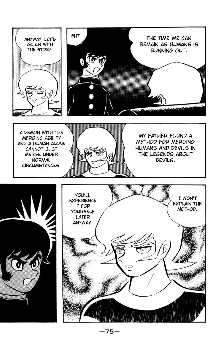 Devilman, Chapter 1 image 105