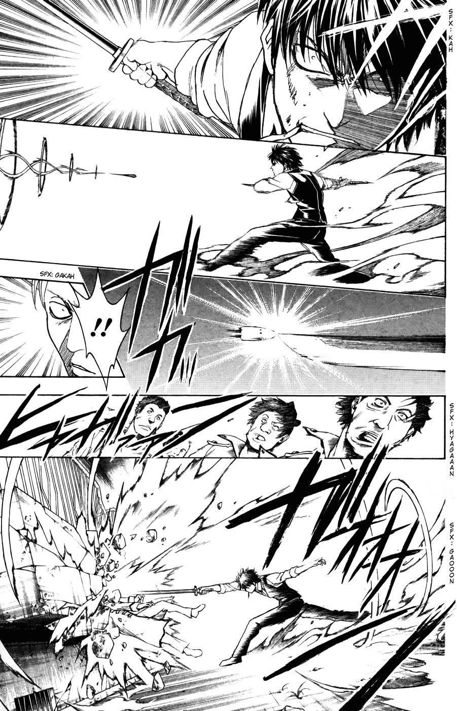 Gintama Chapter, 368 image 019