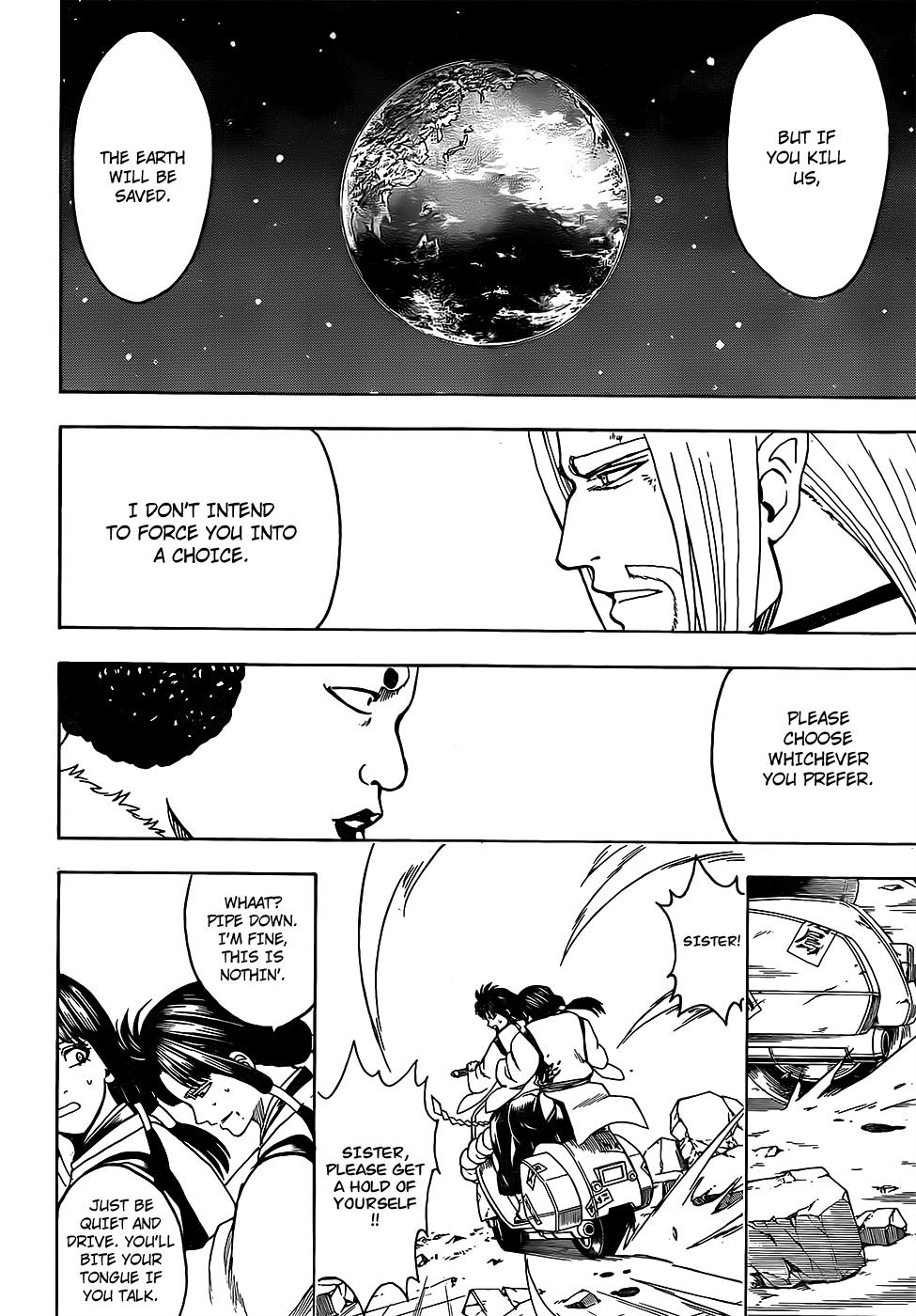 Gintama Chapter, 654 image 018