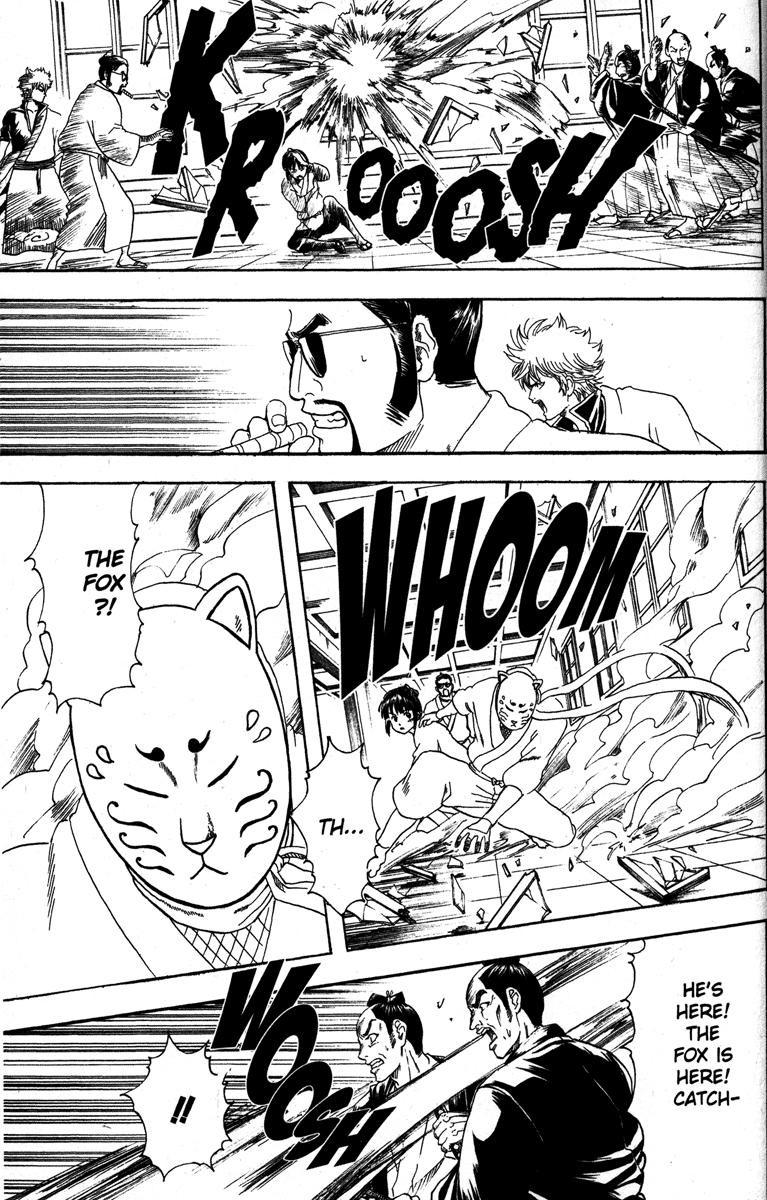 Gintama Chapter, 136 image 007
