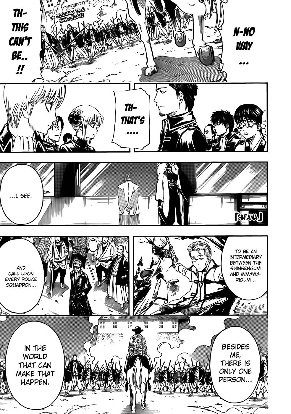 Gintama Chapter, 395 image 001