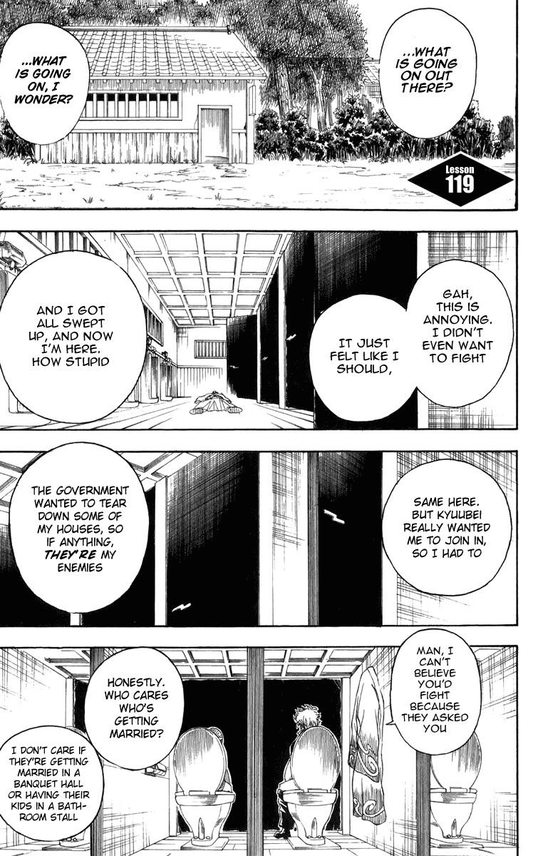 Gintama Chapter, 119 image 002