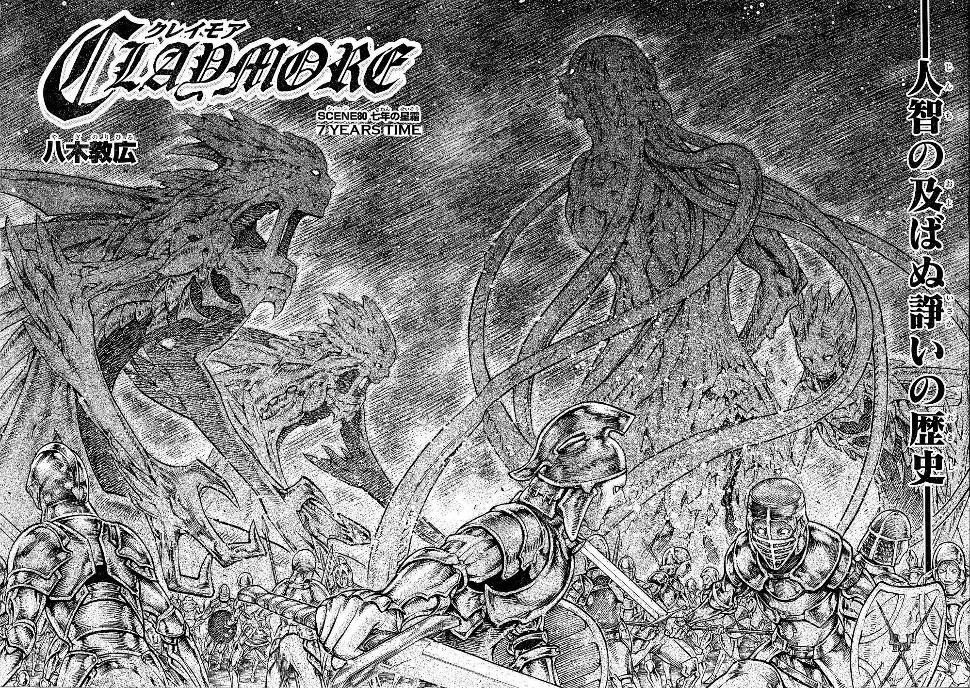 Claymore, Chapter 80 image 002