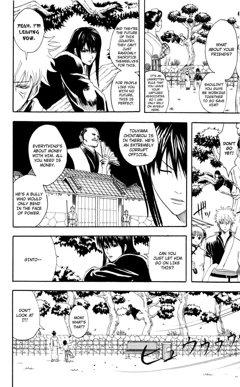 Gintama Chapter, 67 image 005
