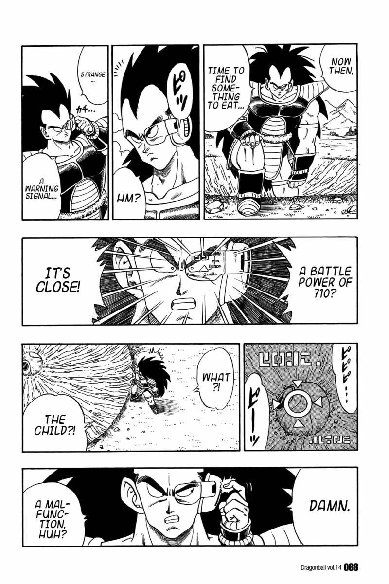 Dragon Ball, Chapter 199 image 003