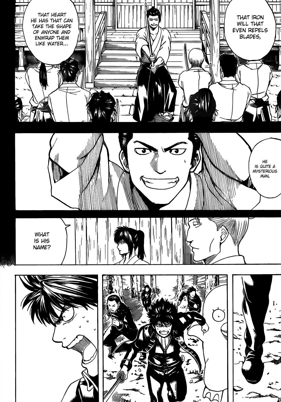 Gintama Chapter, 537 image 006
