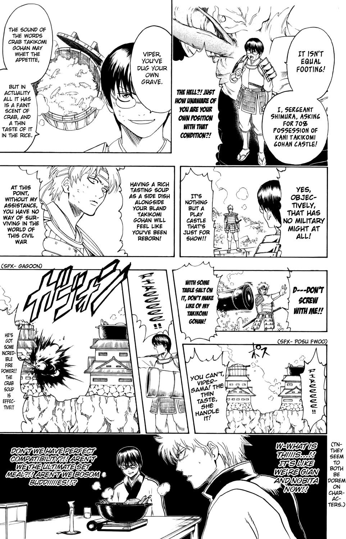 Gintama Chapter, 328 image 013