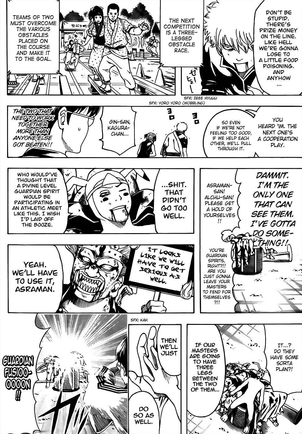 Gintama Chapter, 500 image 012