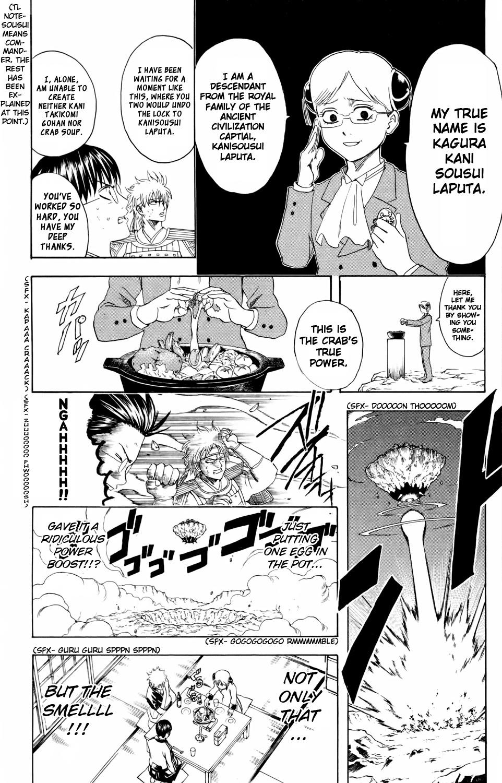 Gintama Chapter, 328 image 016