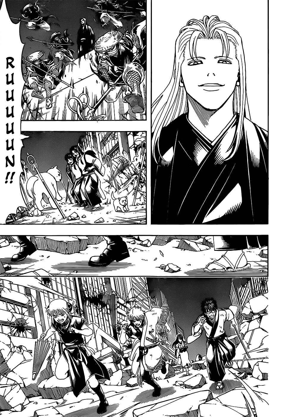 Gintama Chapter, 654 image 009