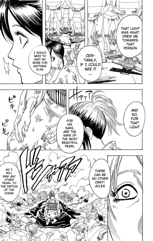 Gintama Chapter, 180 image 005