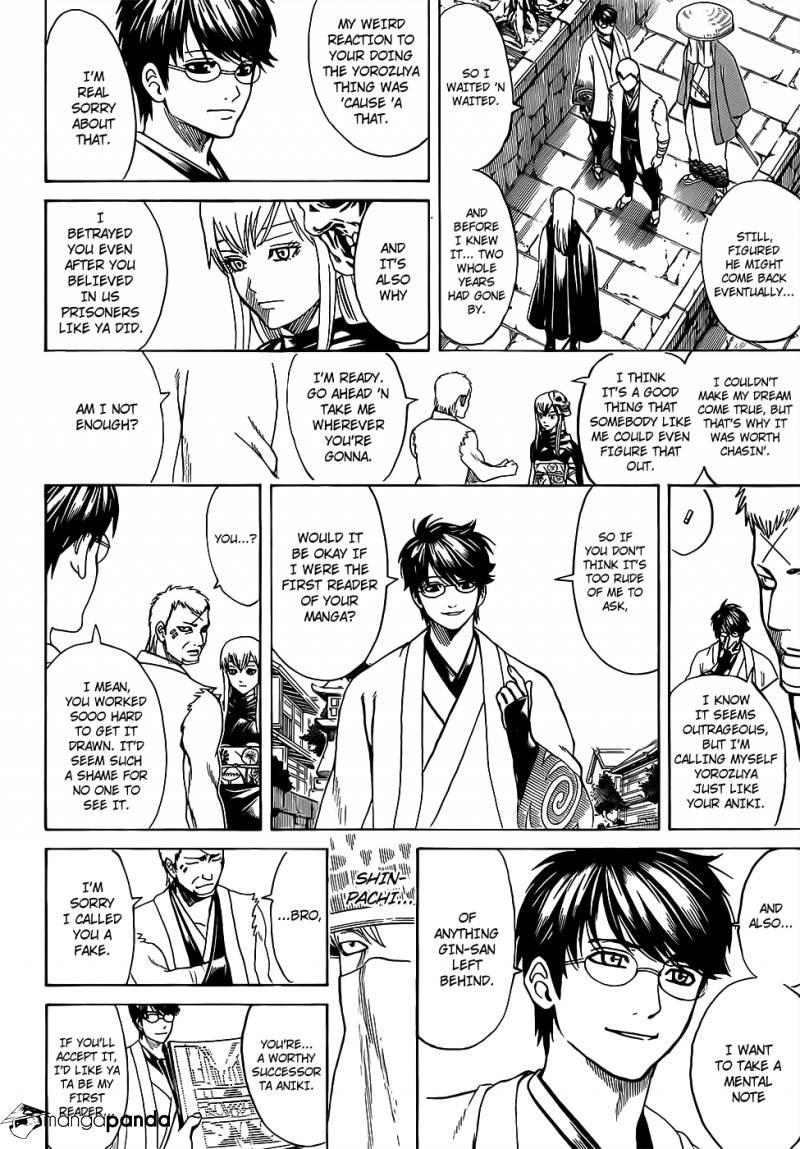 Gintama Chapter, 688 image 008