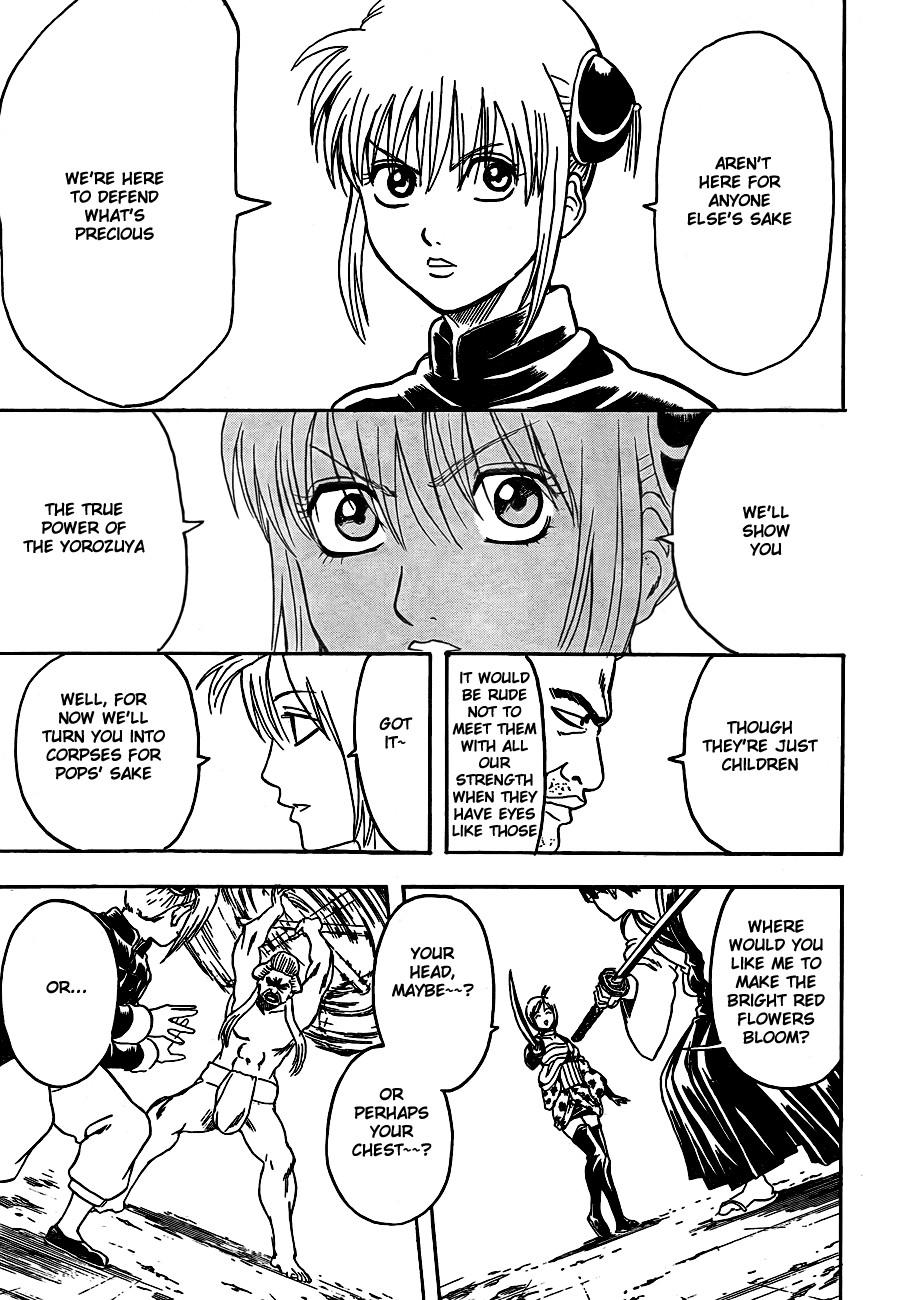 Gintama Chapter, 304 image 011