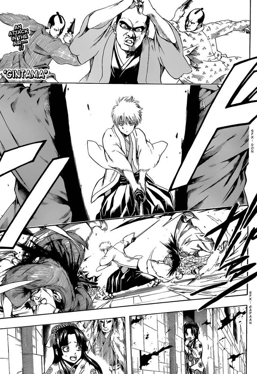 Gintama Chapter, 505 image 001