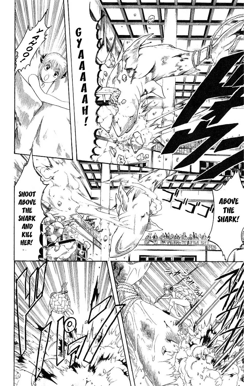 Gintama Chapter, 179 image 004