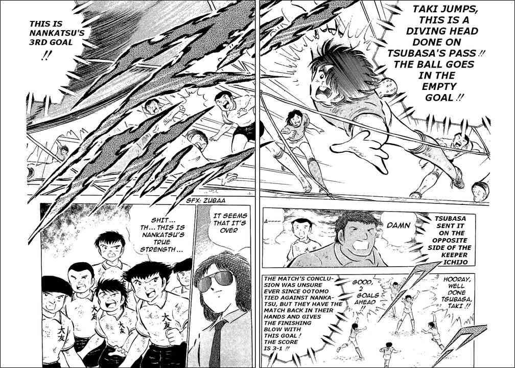 Captain Tsubasa, Chapter 55 image 109