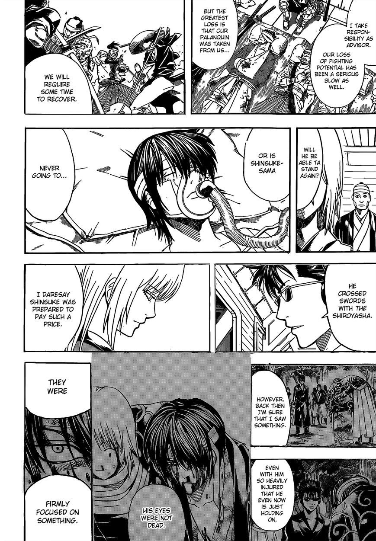 Gintama Chapter, 524 image 002