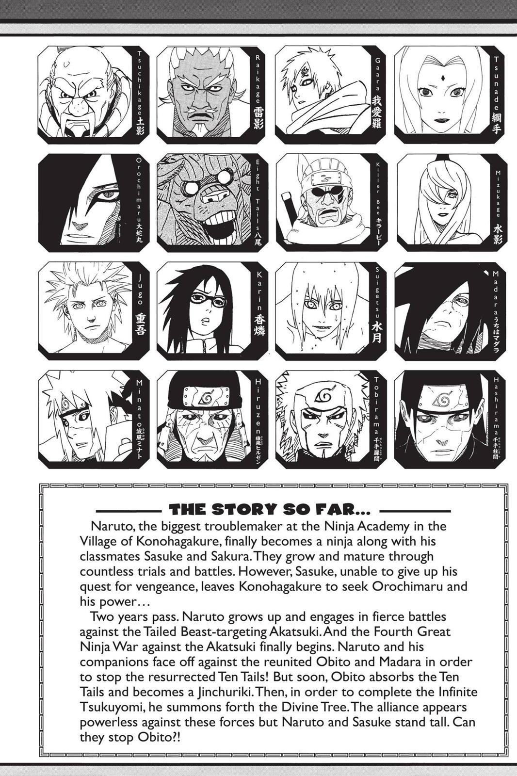 Naruto, Chapter 648 image 006