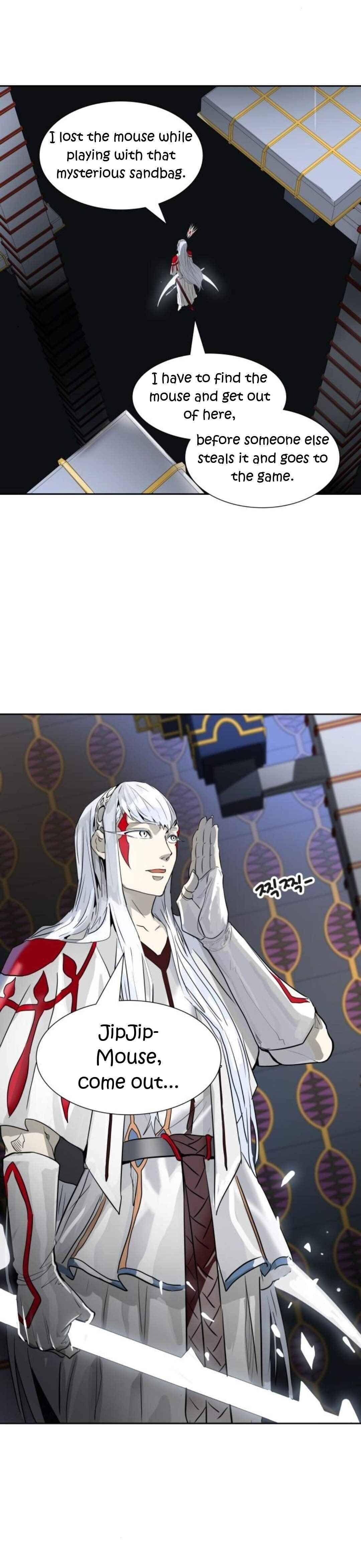Tower Of God, Chapter 488 image 025