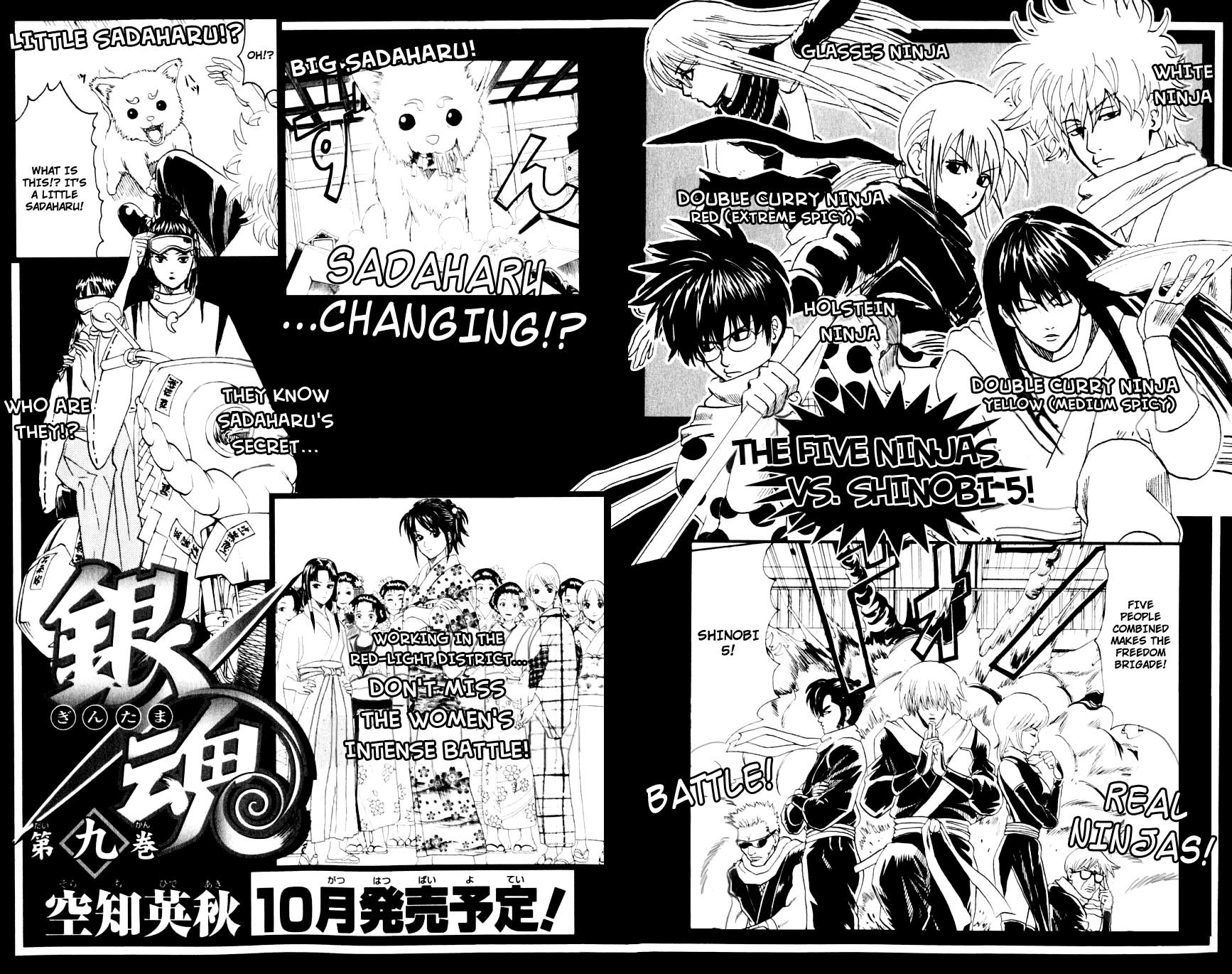 Gintama Chapter, 67 image 021