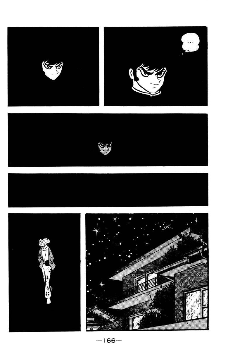 Devilman, Chapter 3 image 160