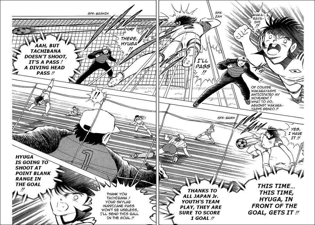 Captain Tsubasa, Chapter 87 image 009