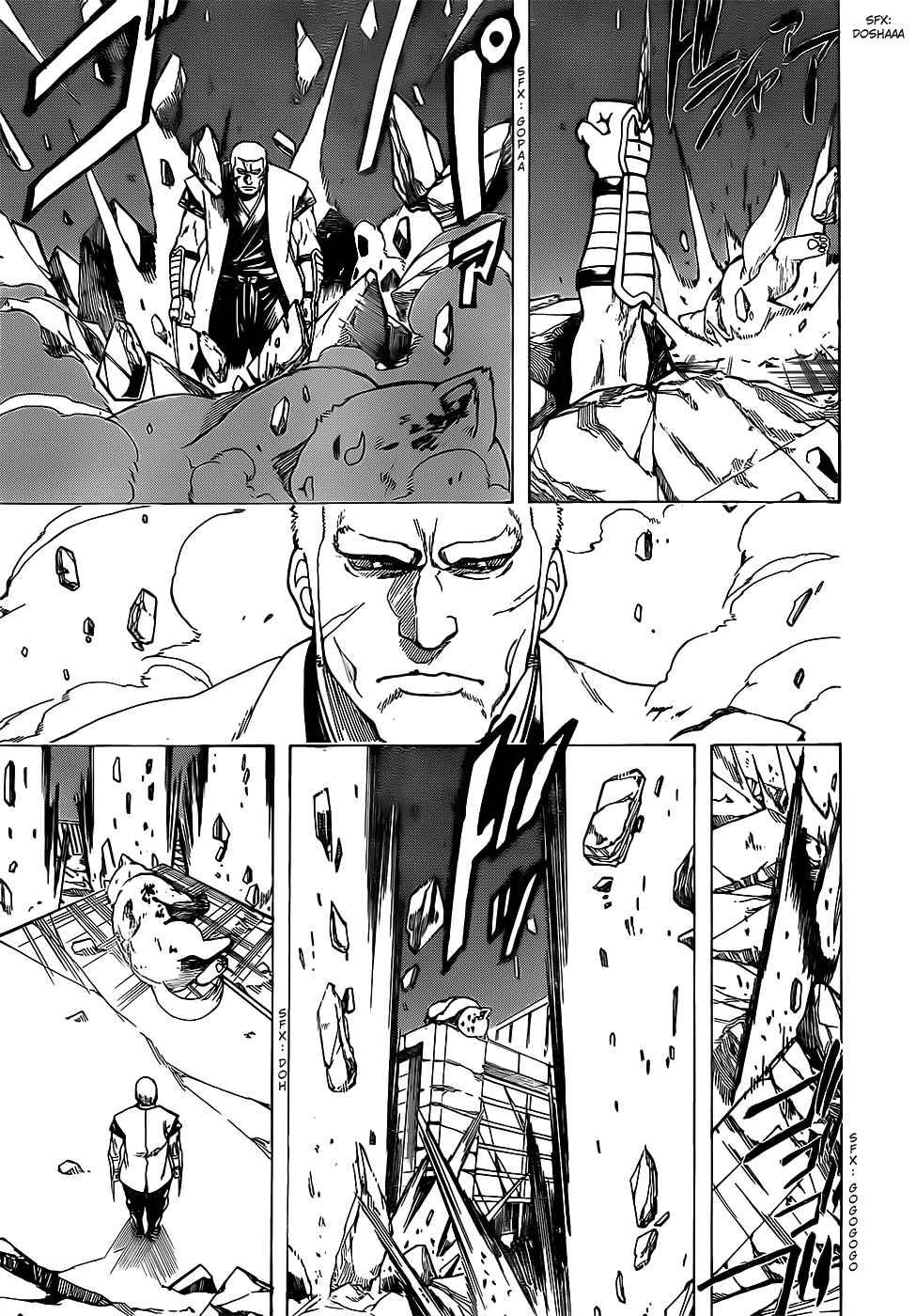 Gintama Chapter, 657 image 016
