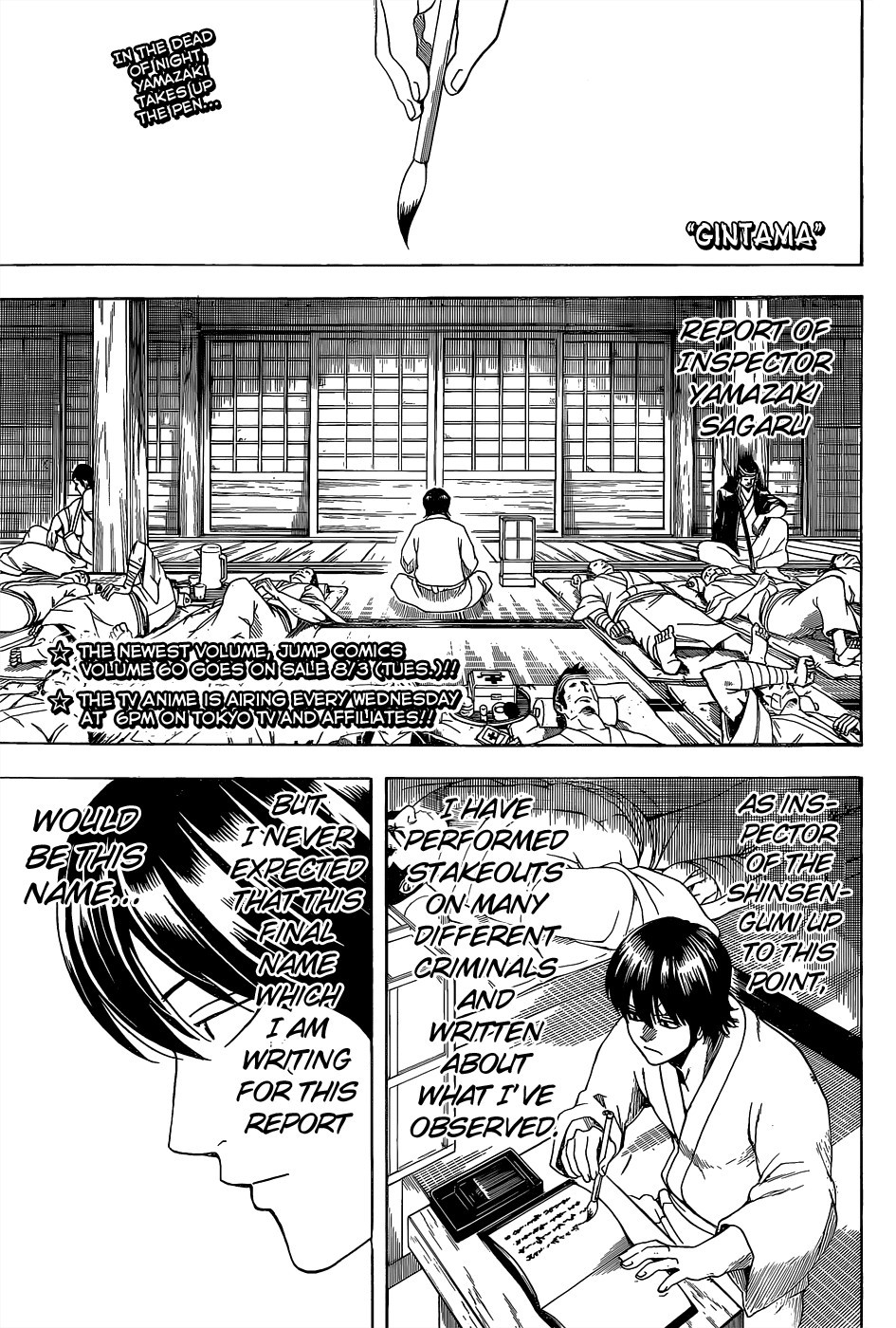 Gintama Chapter, 550 image 001