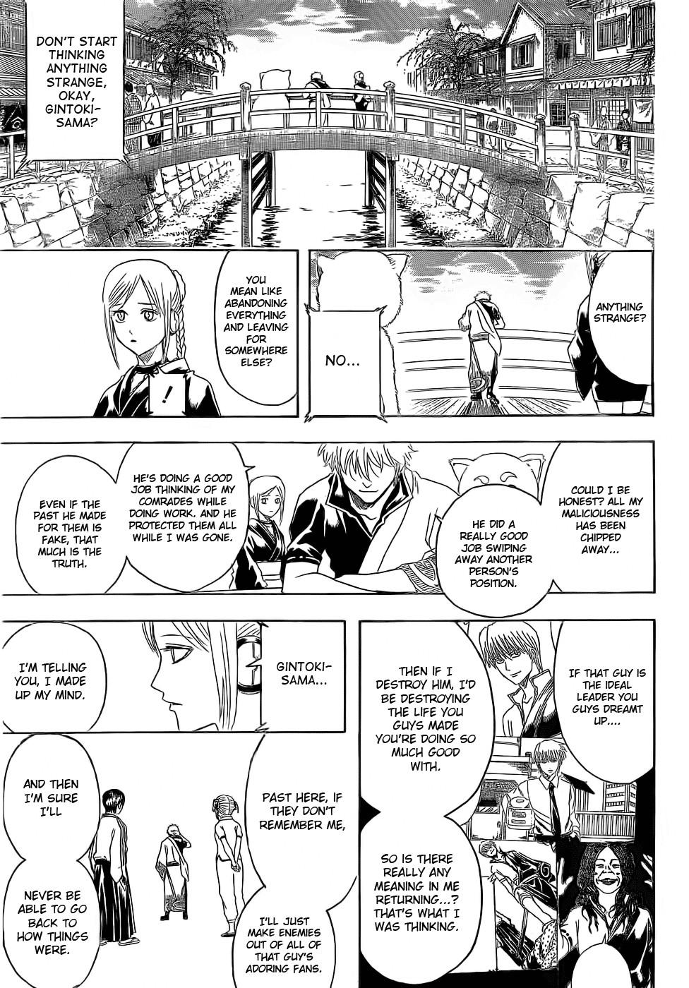 Gintama Chapter, 375 image 007