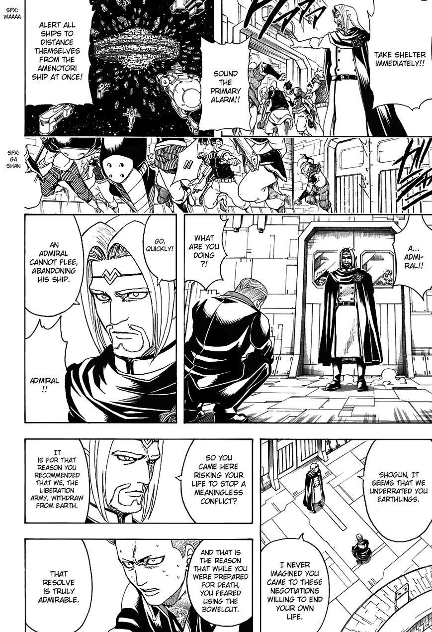 Gintama Chapter, 600 image 012