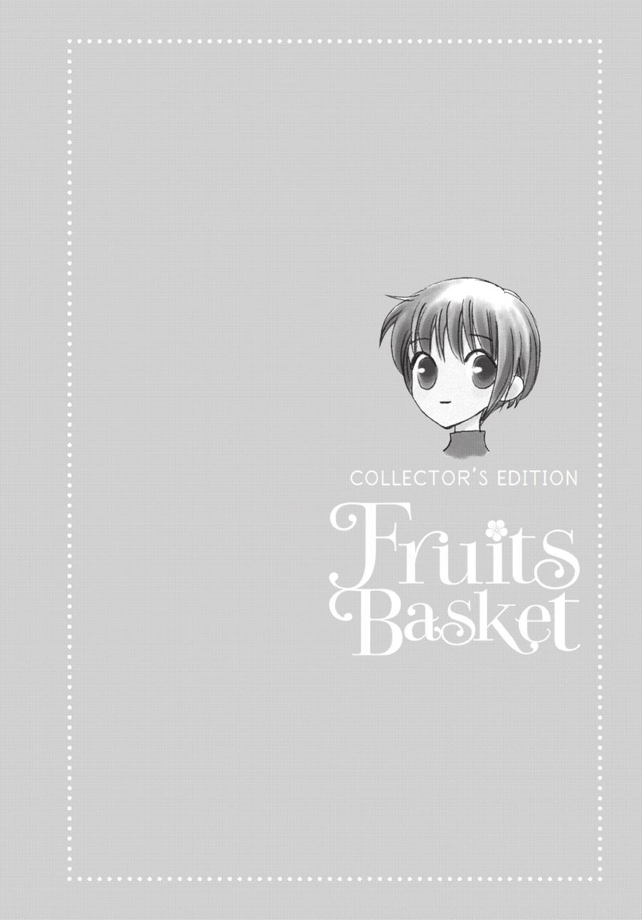 Fruits Basket, Chapter 16 image 002