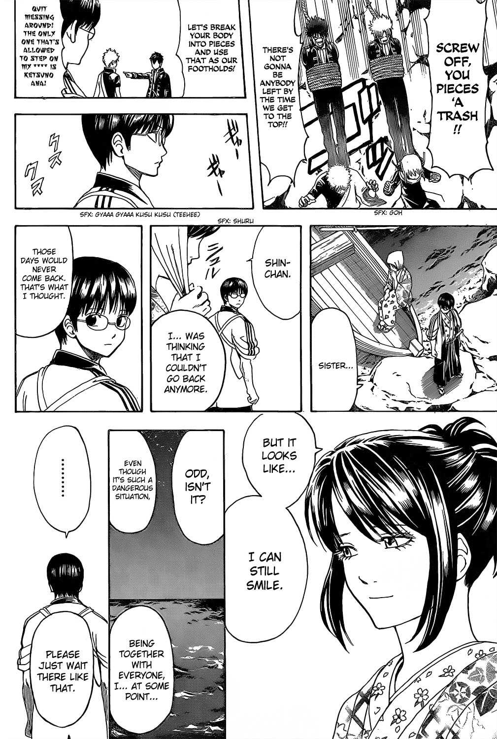 Gintama Chapter, 533 image 012
