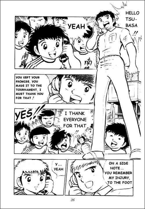 Captain Tsubasa, Chapter 26 image 019