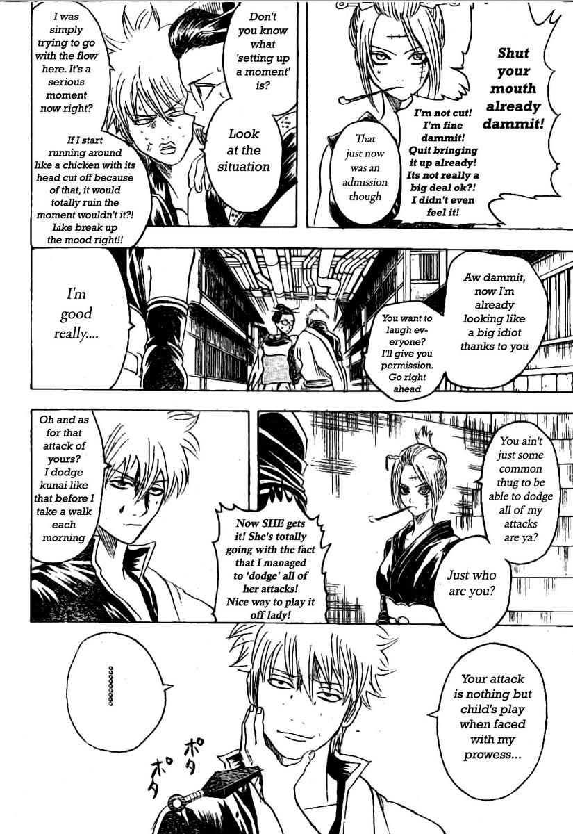Gintama Chapter, 211 image 018