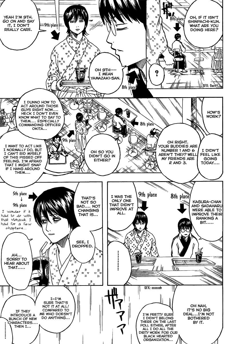 Gintama Chapter, 265 image 007