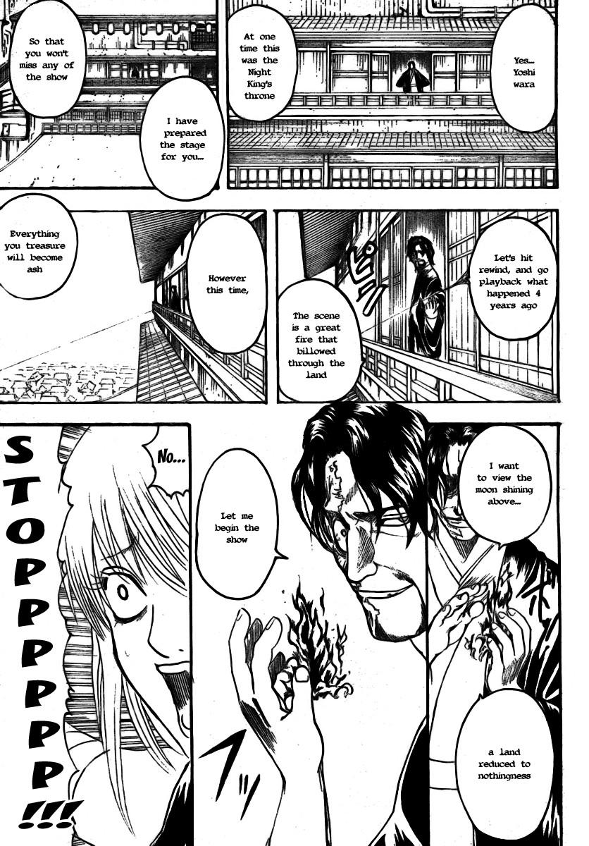 Gintama Chapter, 257 image 016
