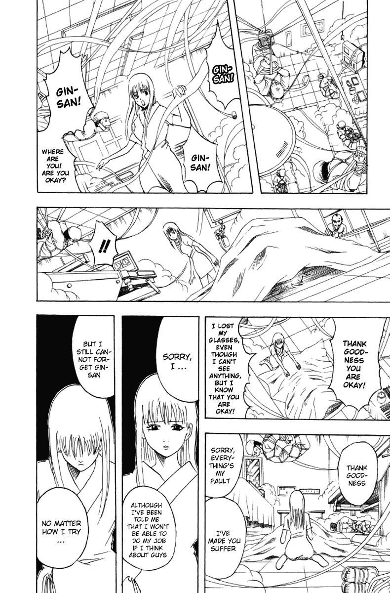 Gintama Chapter, 88 image 019