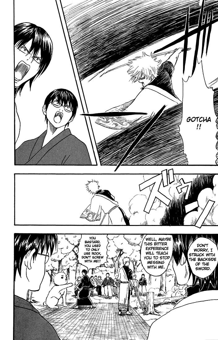Gintama Chapter, 17 image 019