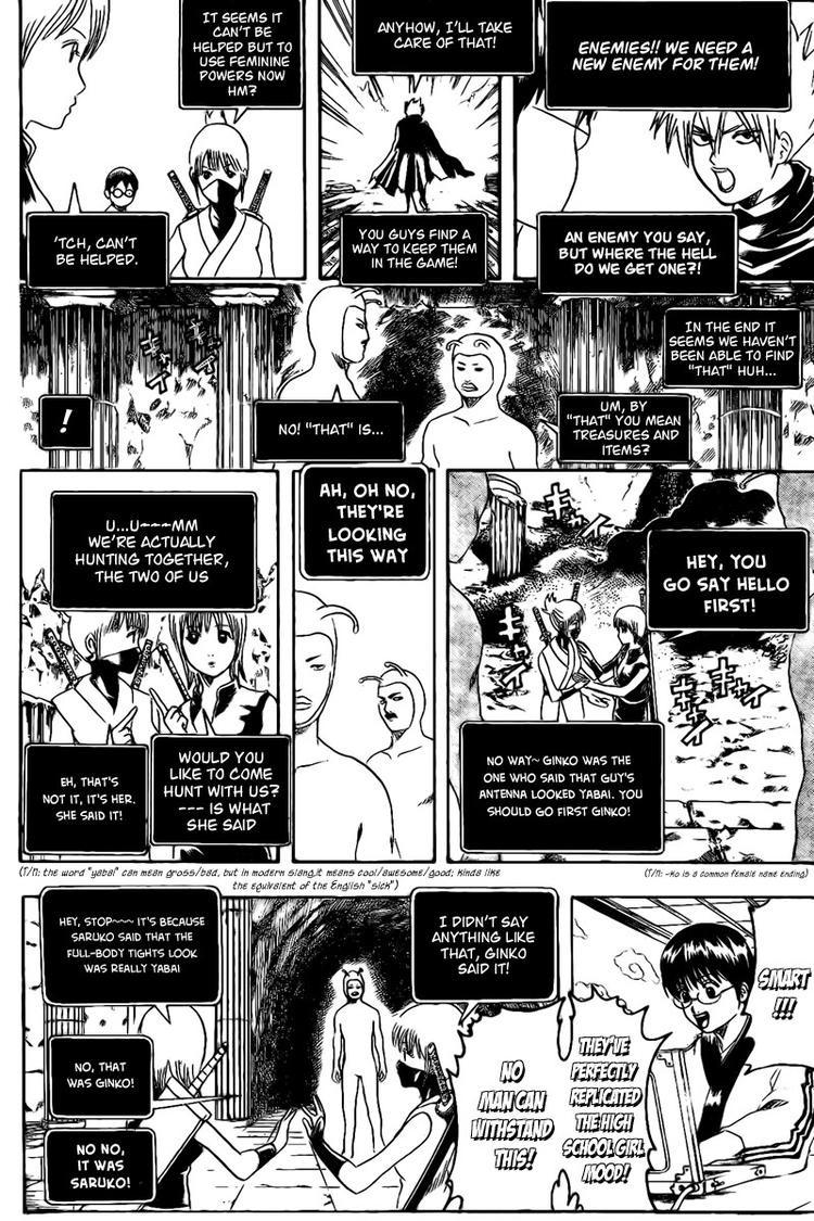 Gintama Chapter, 191 image 012