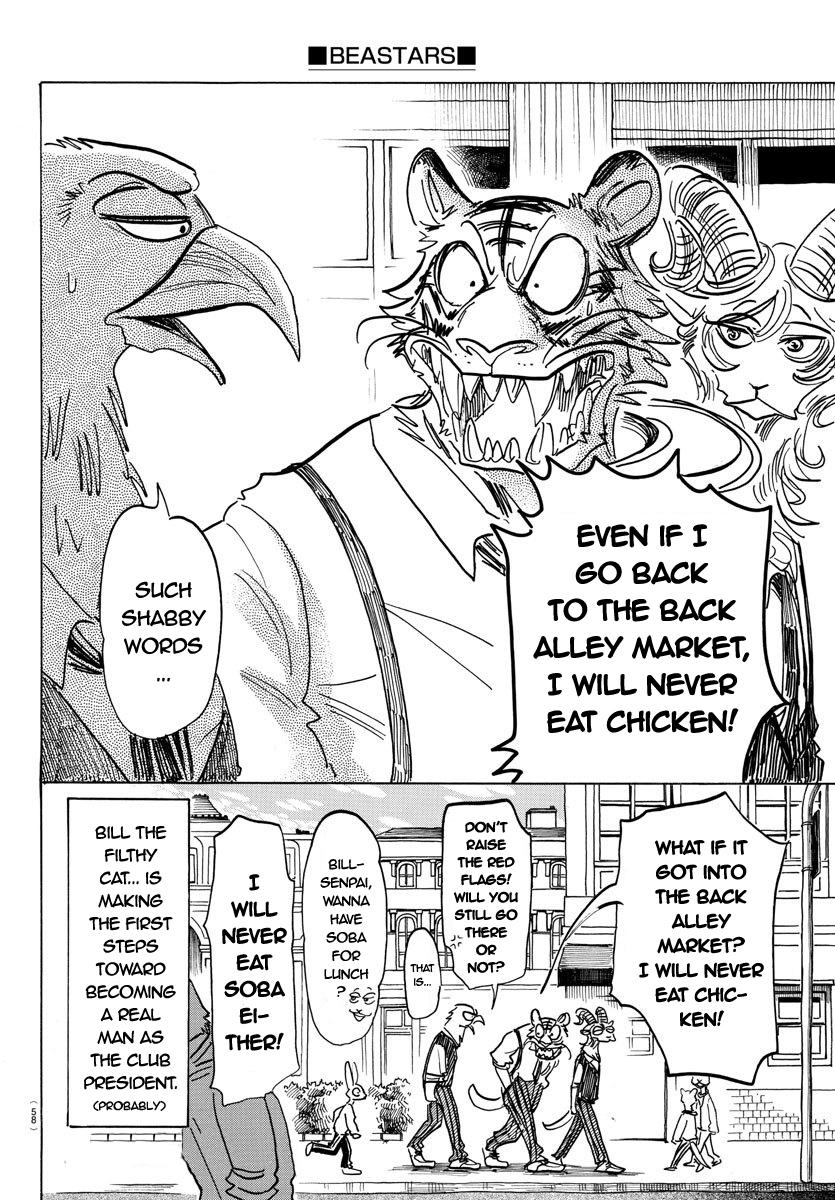Beastars Manga, Chapter 155 image 020