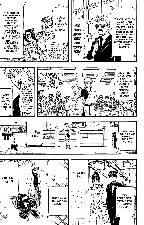 Gintama Chapter, 350 image 007