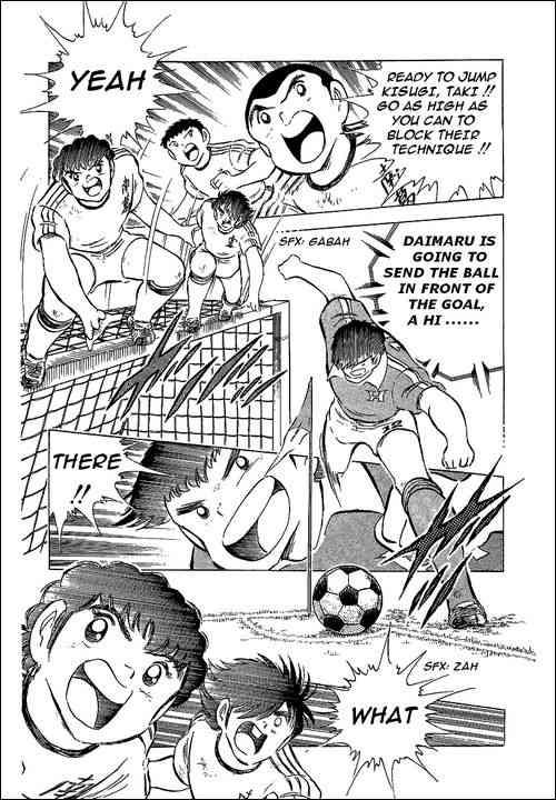 Captain Tsubasa, Chapter 64 image 028