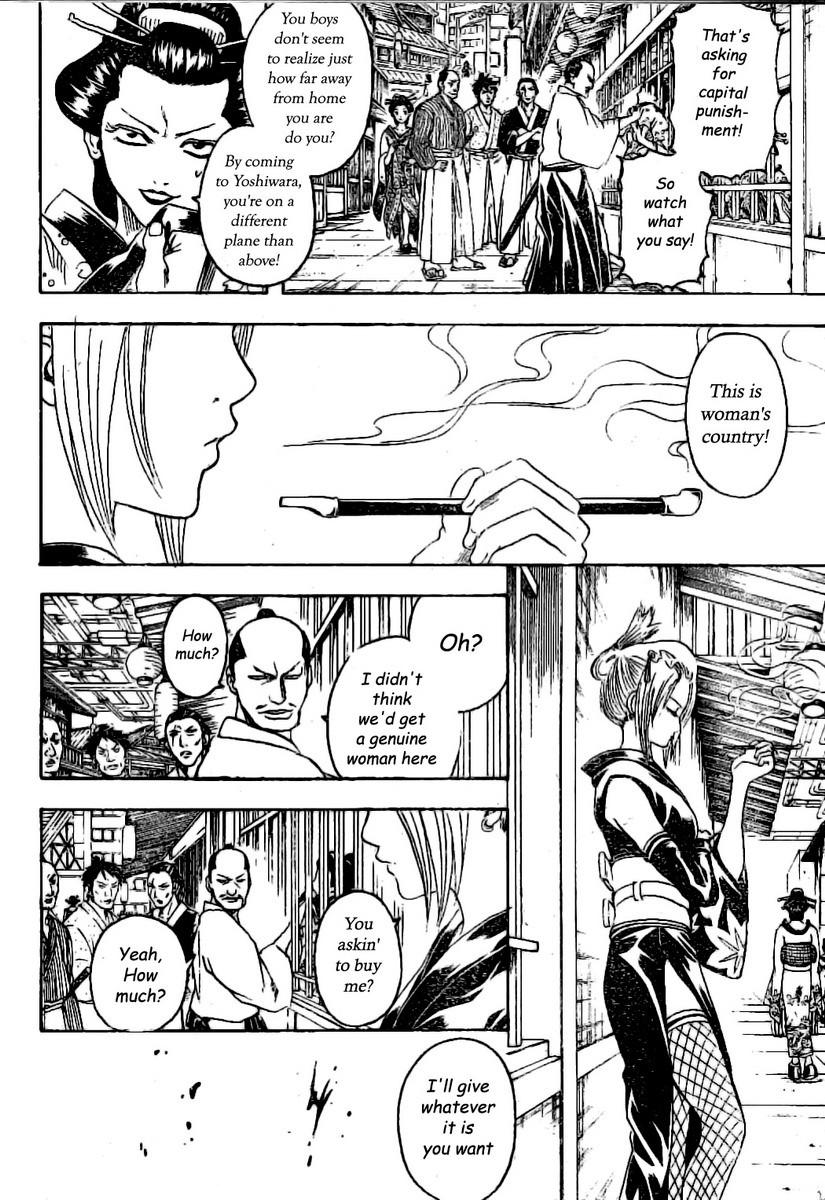 Gintama Chapter, 211 image 002