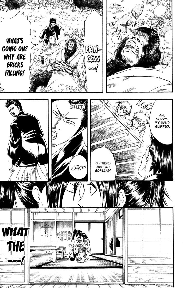 Gintama Chapter, 110 image 020