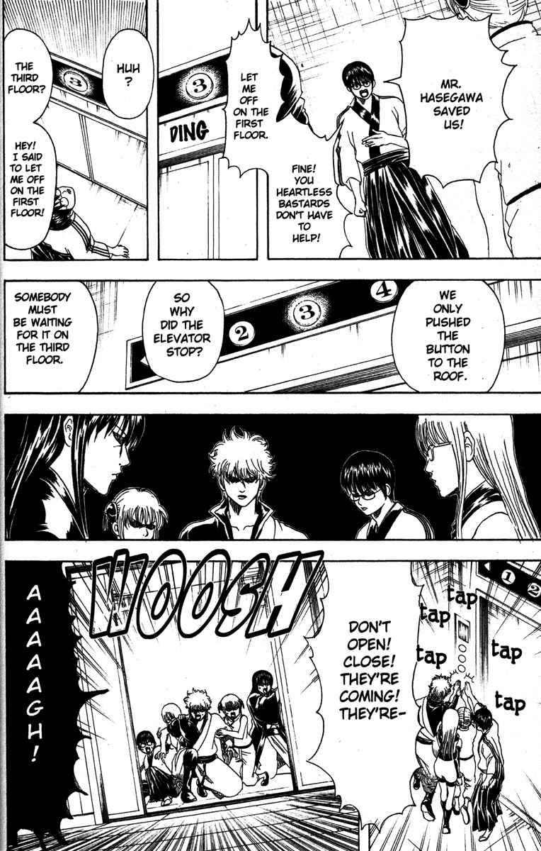 Gintama Chapter, 134 image 008